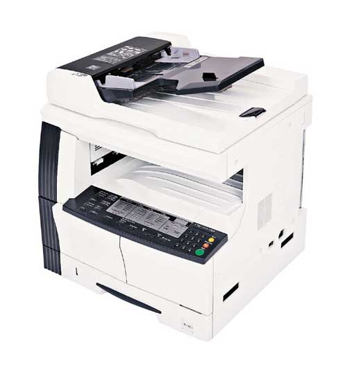 Kyocera Copystar CS-1620 Mono Laser MFP, Fully Refurbished (KM-1620)